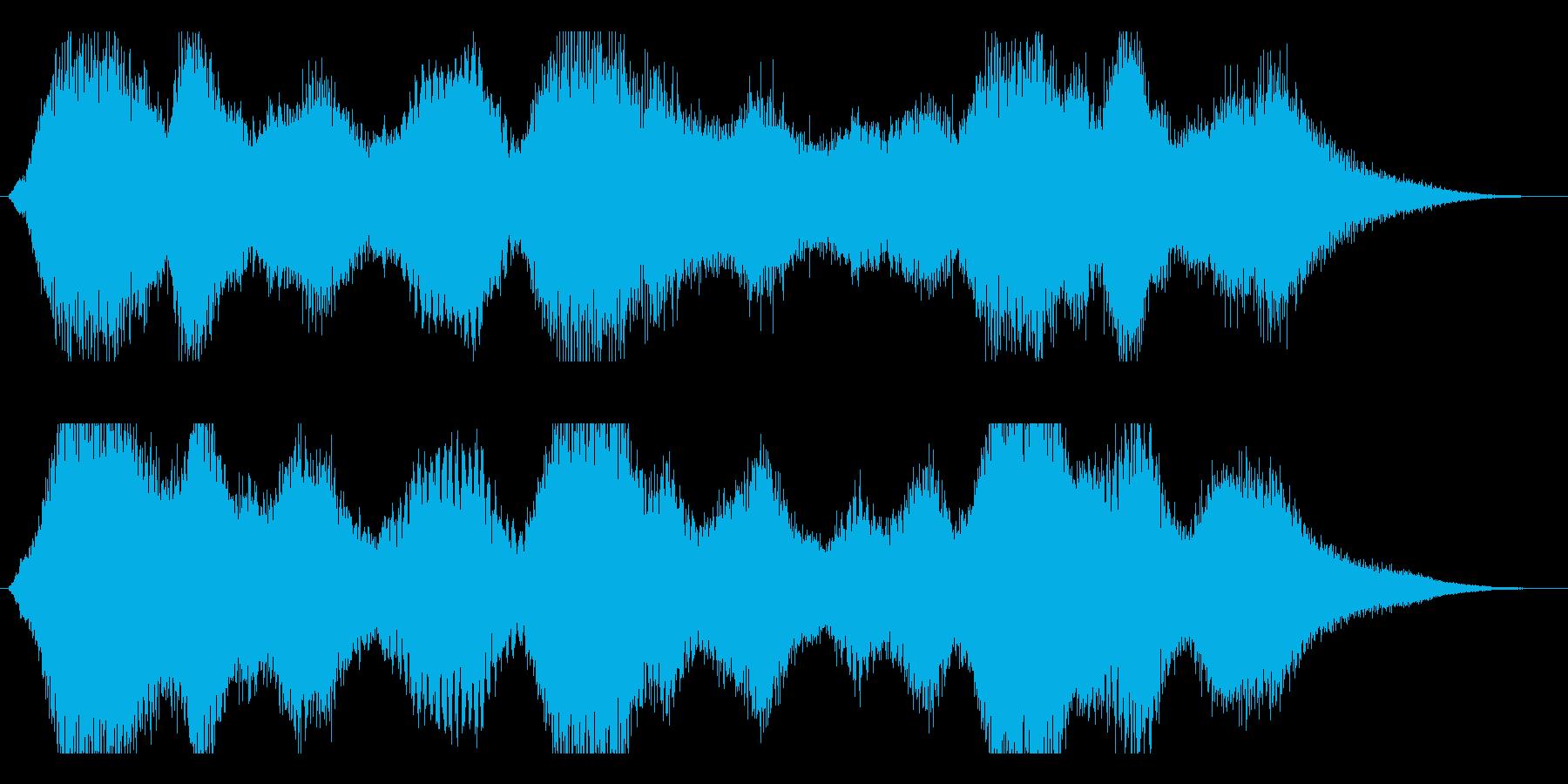 不気味な音の再生済みの波形