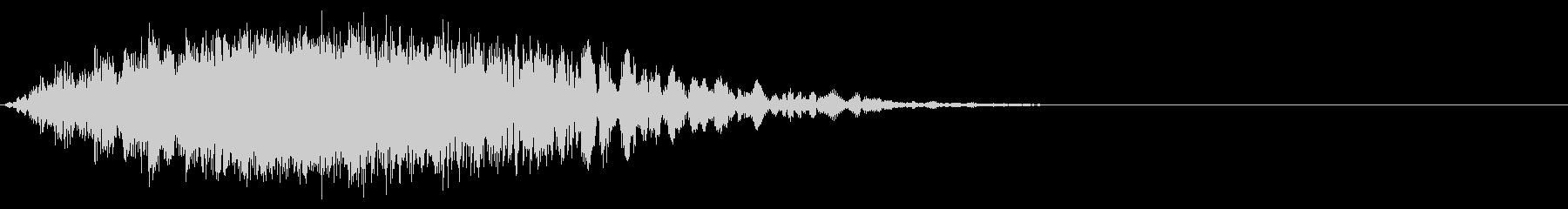 キュイーンバーン:迫力の上昇していく音の未再生の波形
