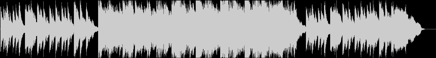 ドラマ4 24bit44.1kHzVerの未再生の波形