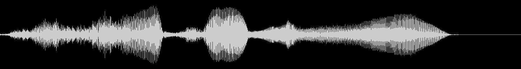 上手ね!2【ロリキャラの褒めボイス】の未再生の波形