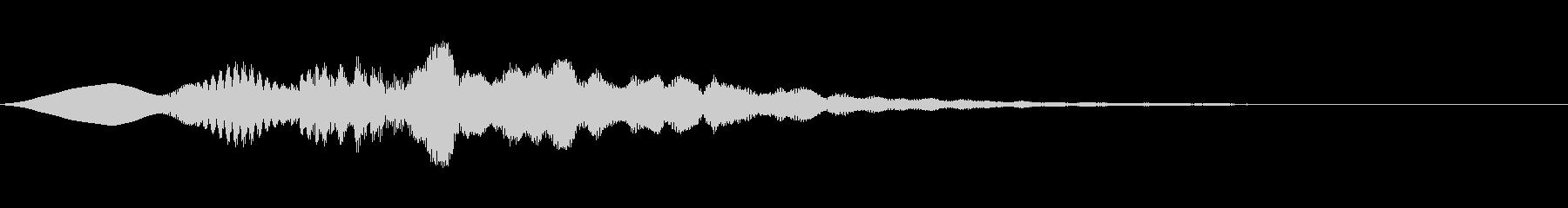 回想や考え事の効果音「ふぉわふぉわん」の未再生の波形