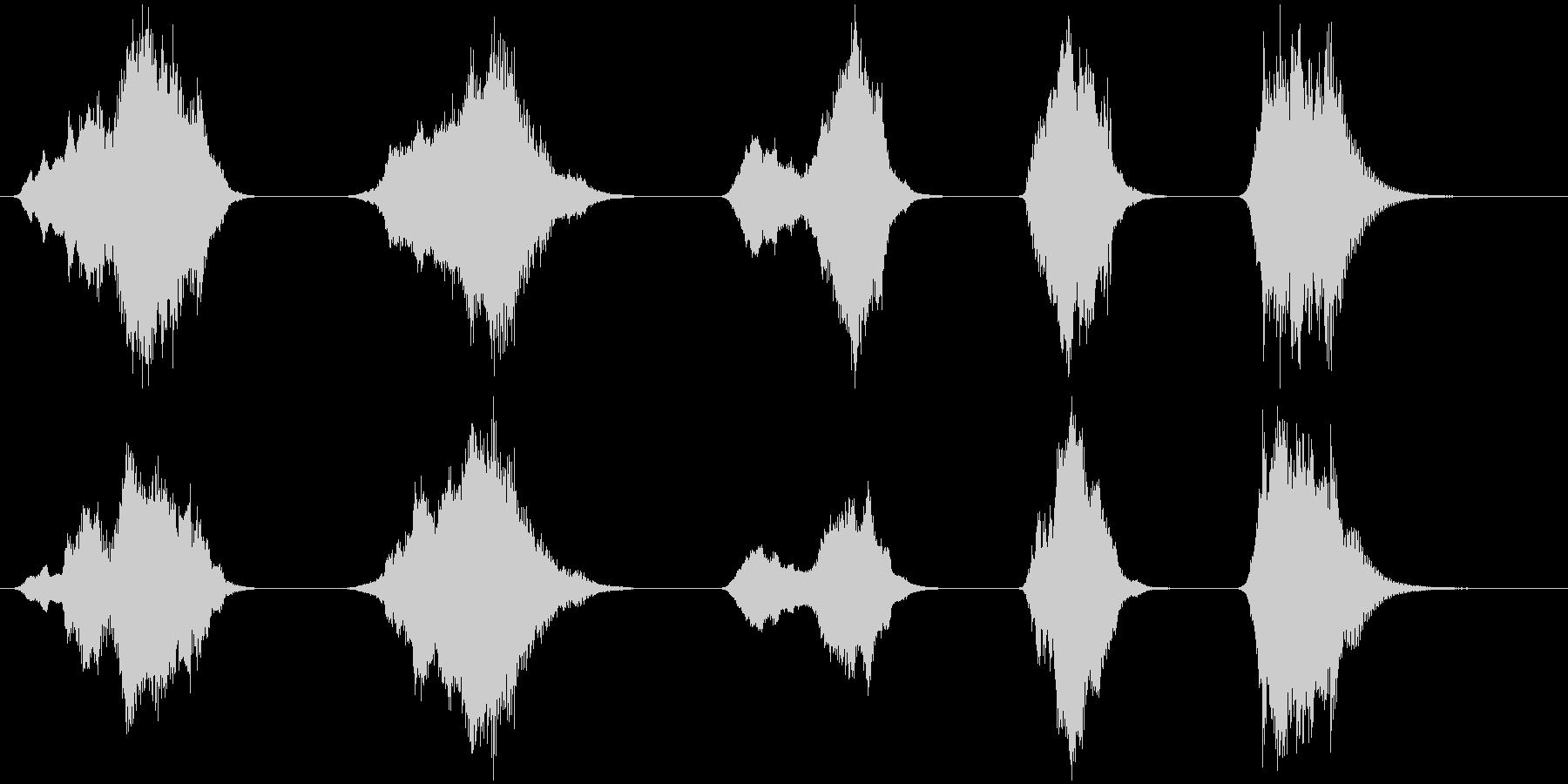 ドライアイス;不気味な金属のスクリ...の未再生の波形
