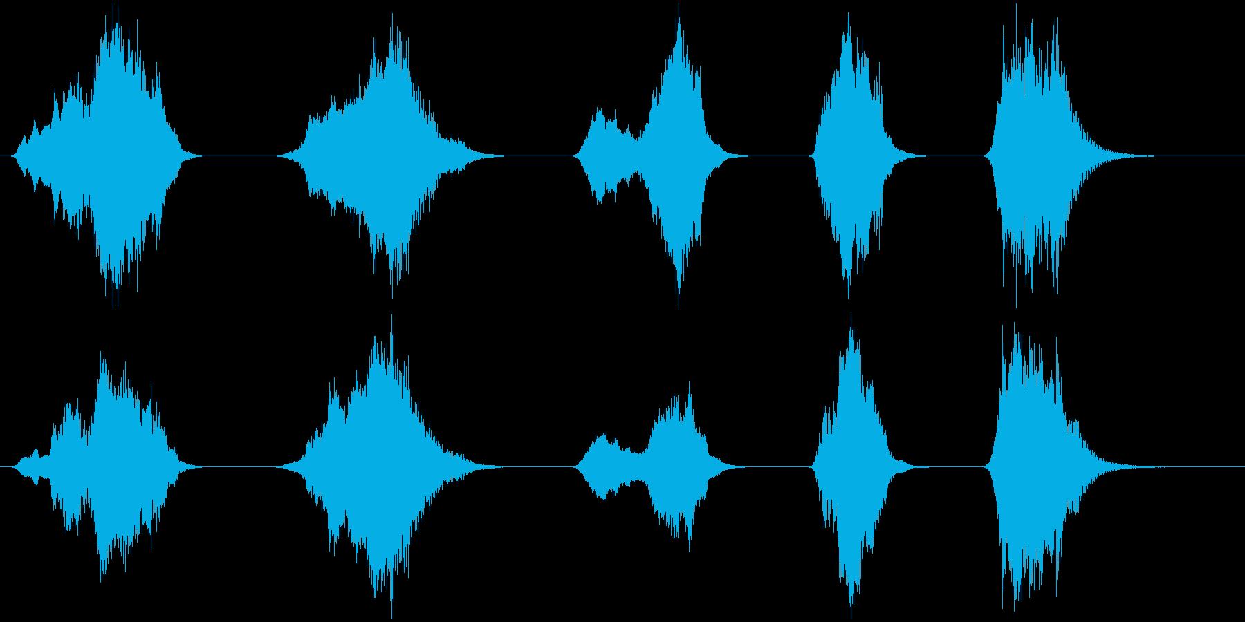 ドライアイス;不気味な金属のスクリ...の再生済みの波形