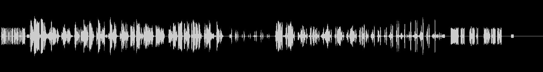 telephonic errorの未再生の波形
