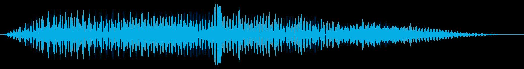 ブーン(車の通過音)の再生済みの波形
