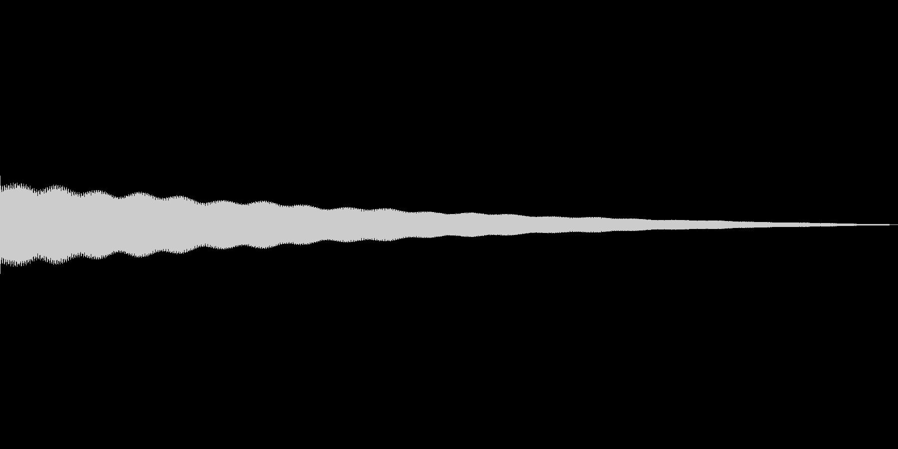 チーンの未再生の波形
