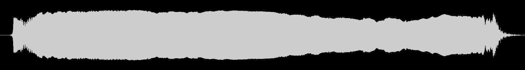 女性スクリームクリーンの未再生の波形