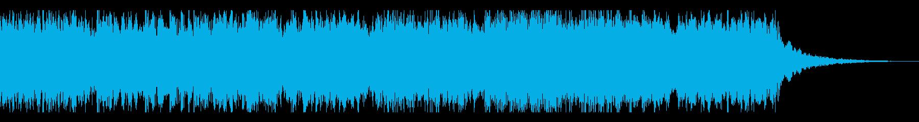 シネマティックの再生済みの波形