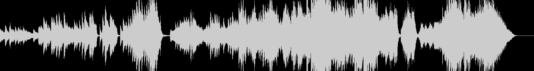 ピアノとストリングス他のしっとりBGMの未再生の波形