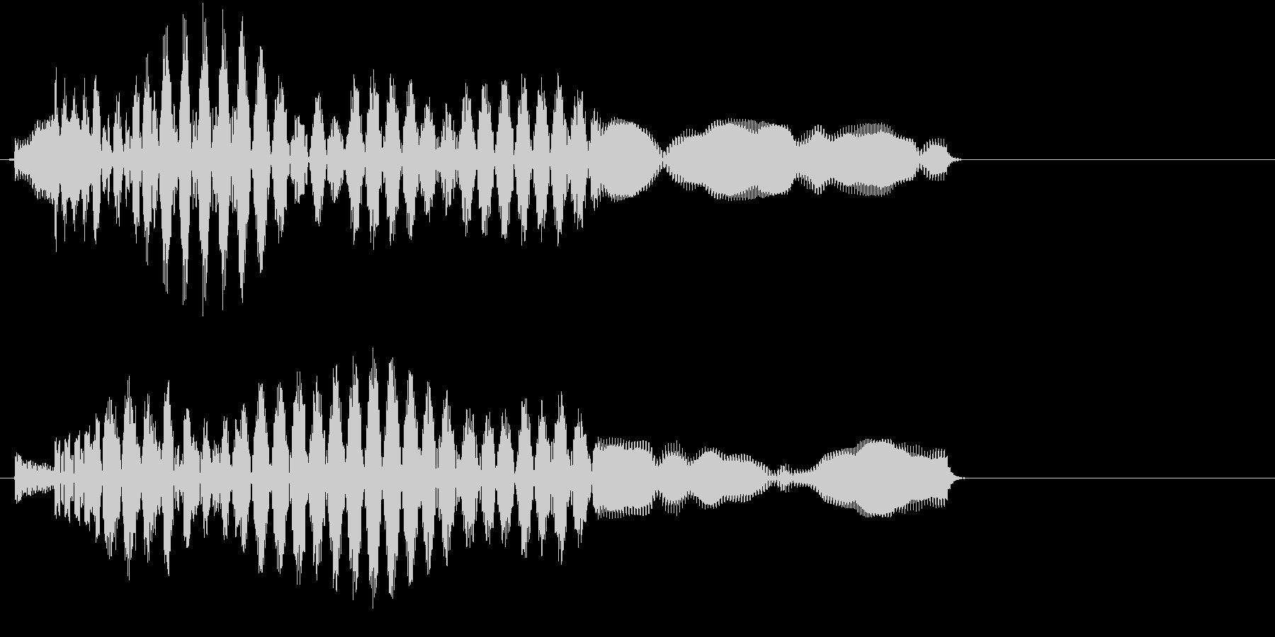 ポロロンンー(サウンドロゴ、決定)の未再生の波形