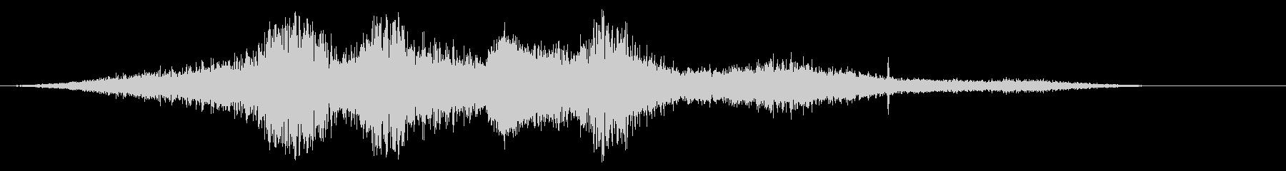 汽1 1本の未再生の波形
