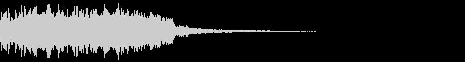 ファンファーレ アイテム レベルアップDの未再生の波形