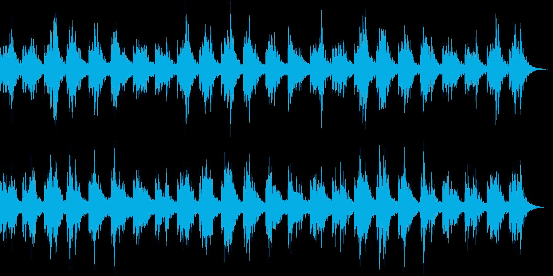 広大な自然に横たわるヒーリング音楽の再生済みの波形