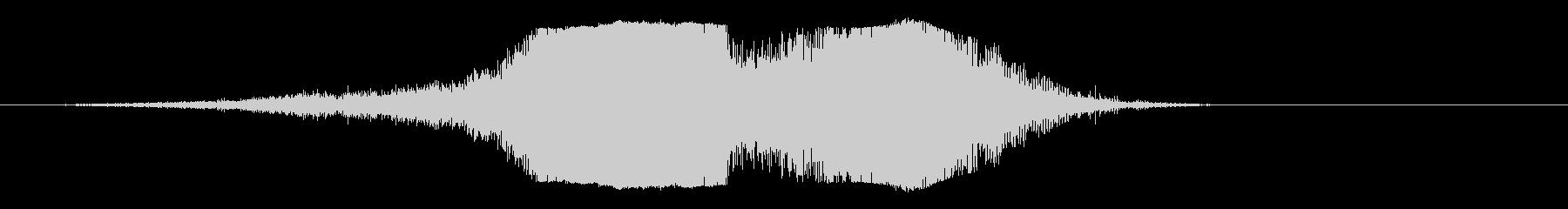 ドラッグスター; By、Cu Fa...の未再生の波形