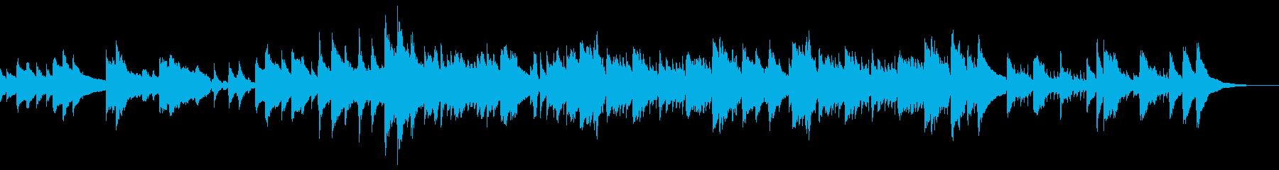 ギター一本のアラビアンテイストなインストの再生済みの波形