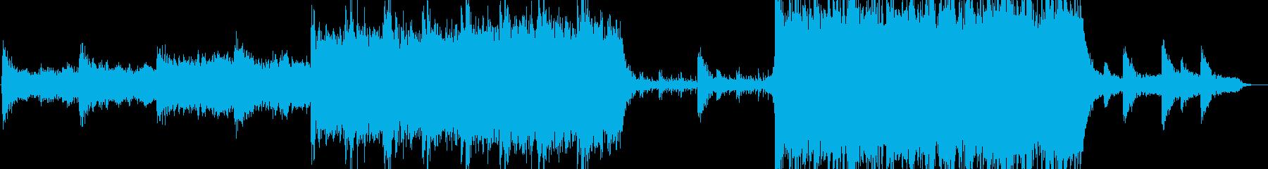 劇的 エピック トレーラーの再生済みの波形
