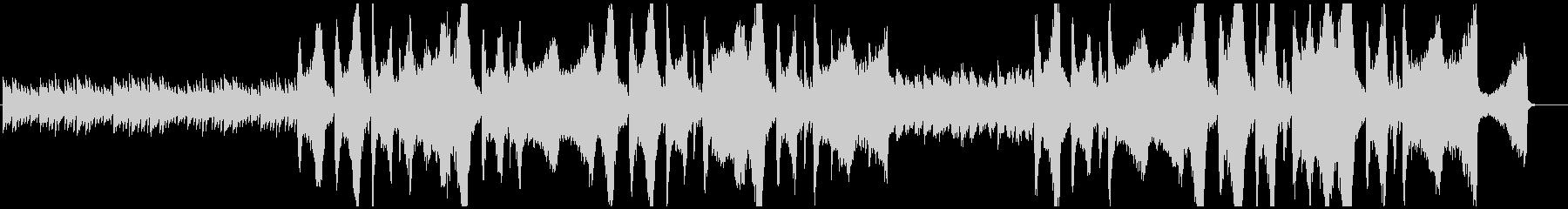 ピアノと弦楽器の悲しみのエチュードの未再生の波形