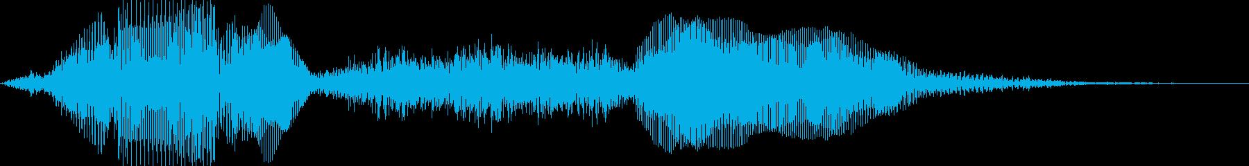 プッシュ!の再生済みの波形