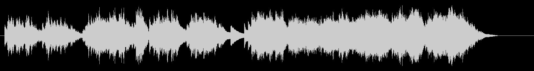 アンビエンス・タッチのピアノ・バラードの未再生の波形