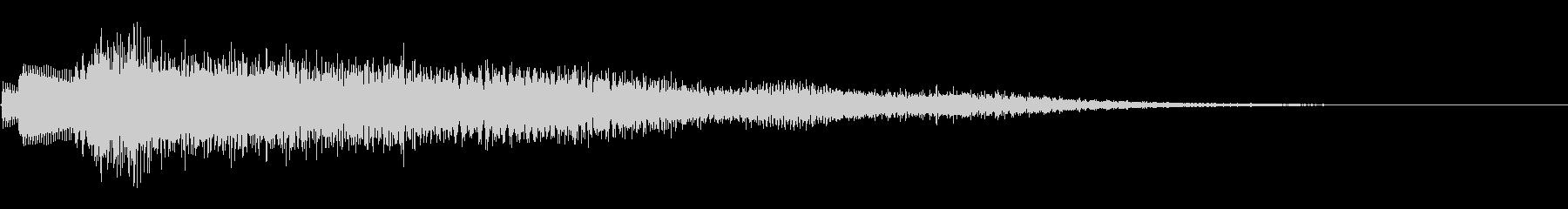 シャララン (決定音)の未再生の波形
