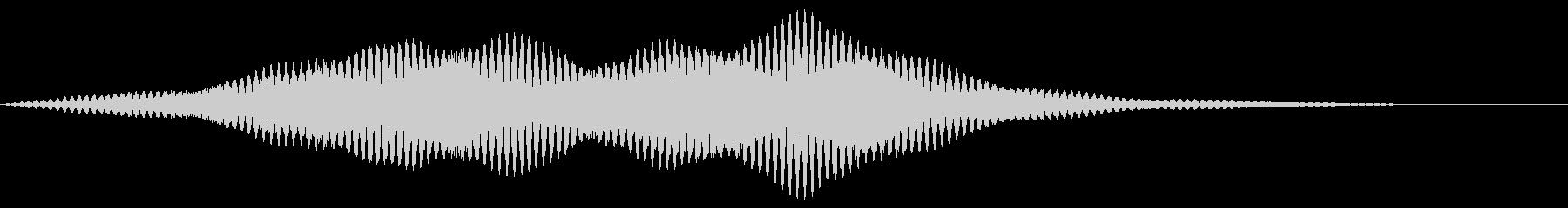 シンセを使った不穏な音【ファー】の未再生の波形