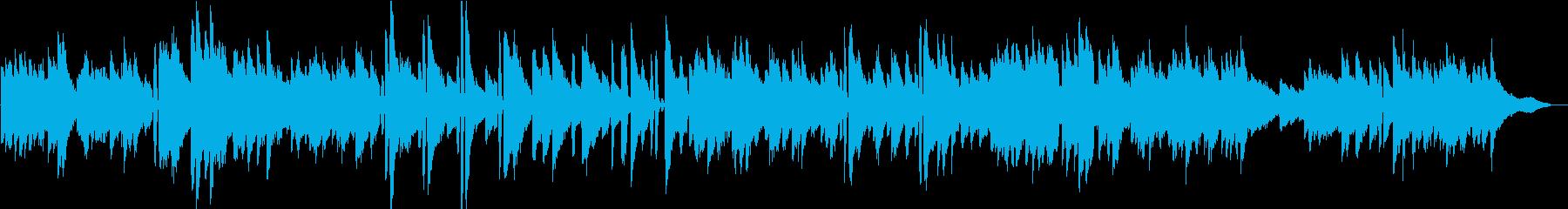 生演奏 優雅な雰囲気のピアノ曲の再生済みの波形