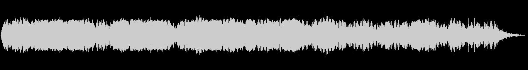 未定火山ヒスとブロイルの未再生の波形