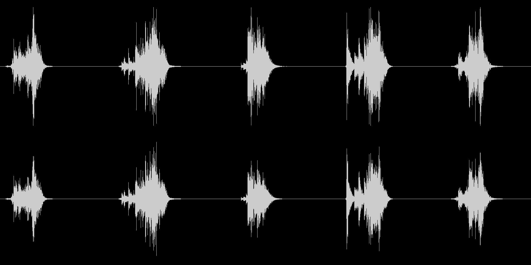 鍋、鍋、ふた巻きx5の未再生の波形