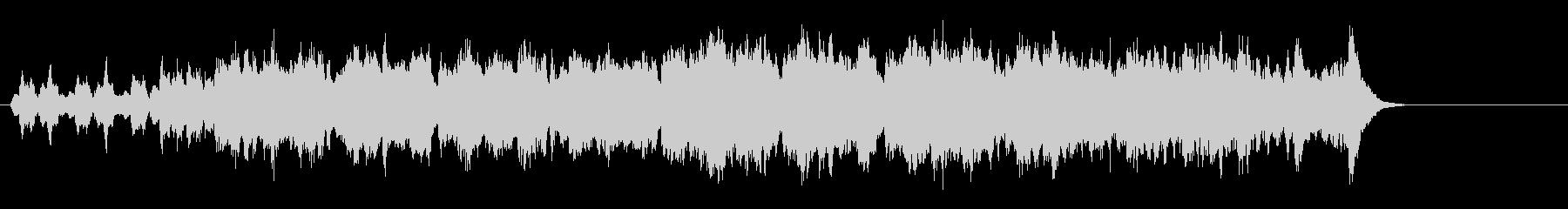 不思議なイメージのあるヨーロピアン調の未再生の波形