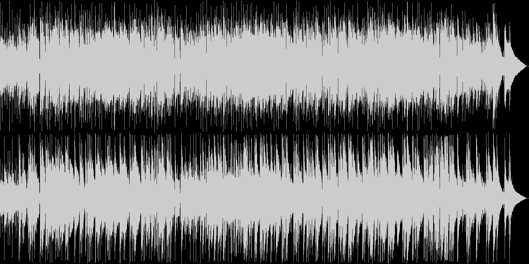 ムードたっぷりのミディアムバラードの未再生の波形