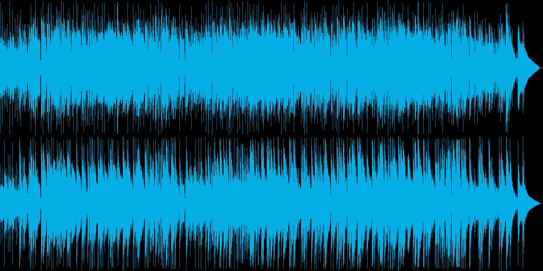 ムードたっぷりのミディアムバラードの再生済みの波形