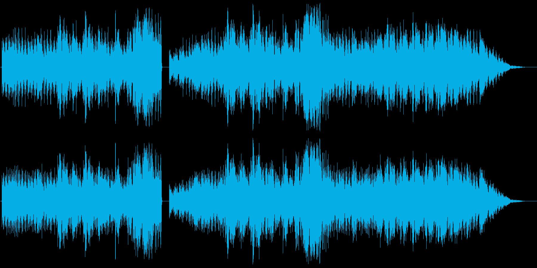 きみさえいればの再生済みの波形