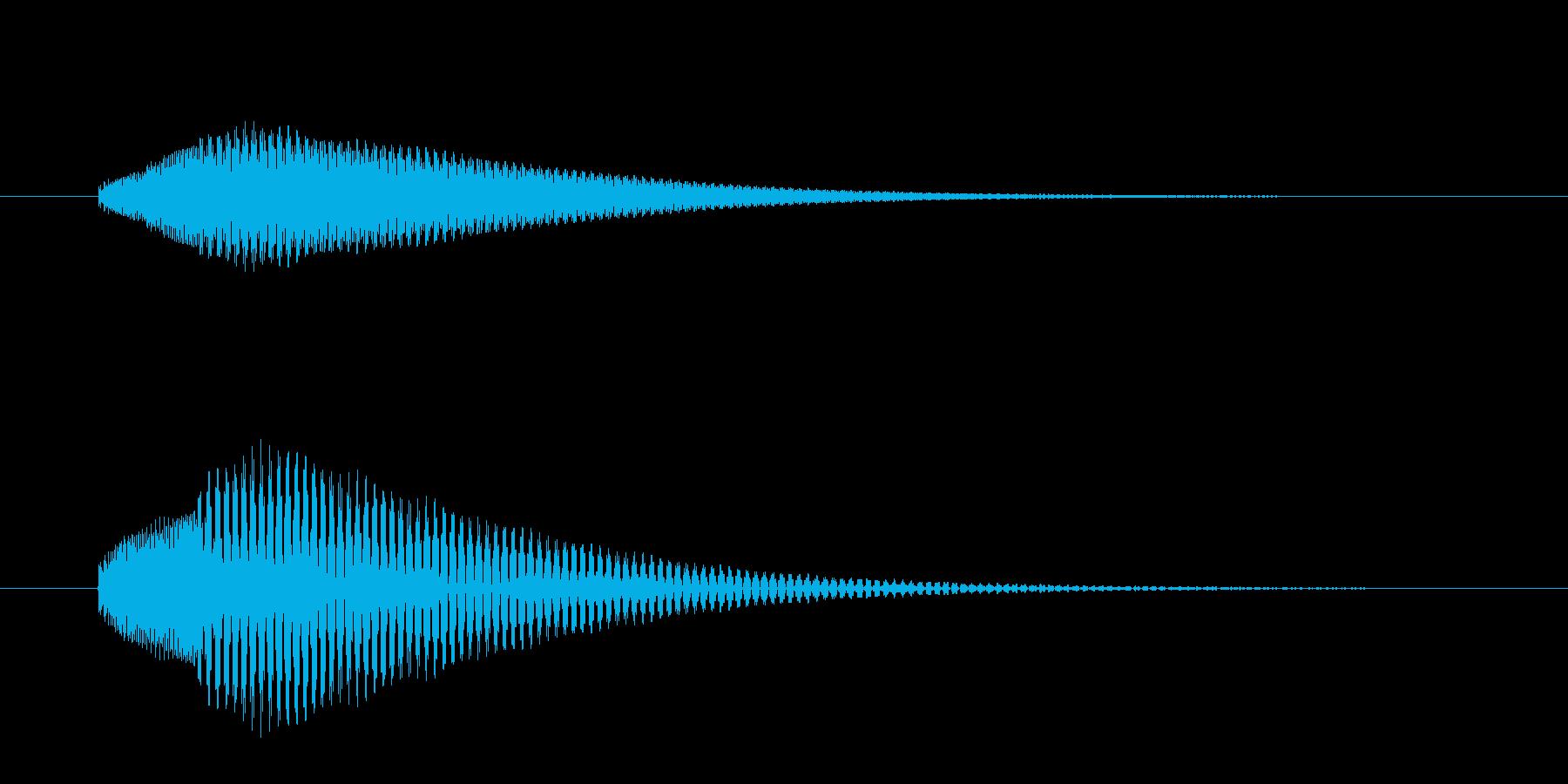 はてな? ふぁど  の再生済みの波形