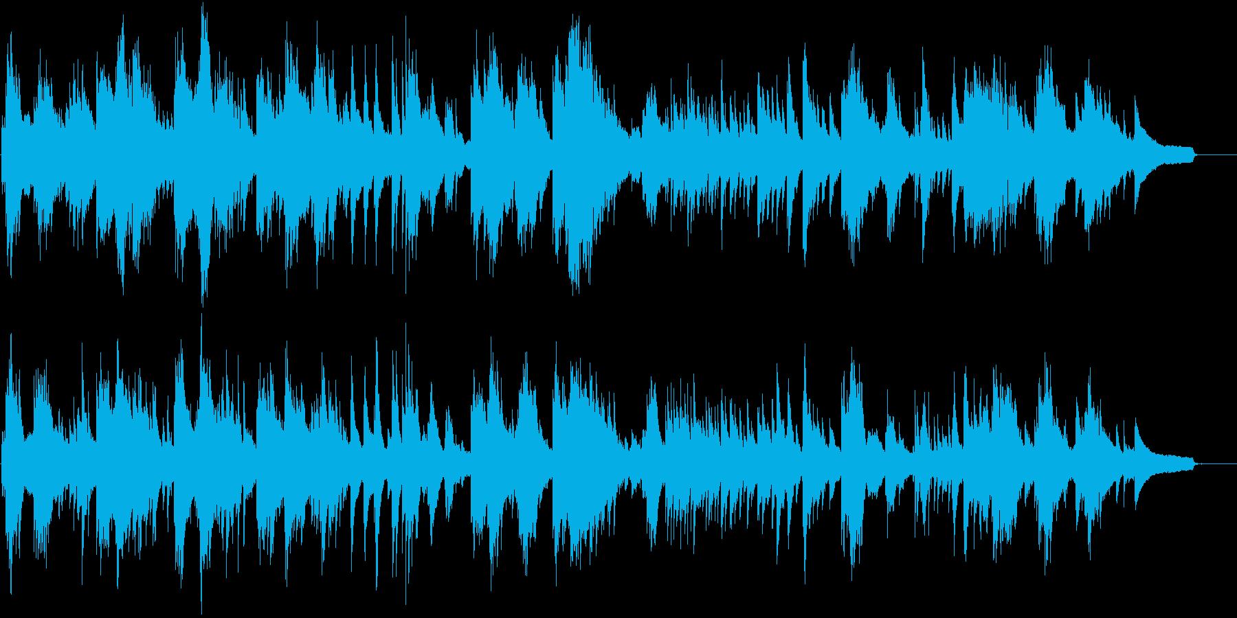 木の葉が落ちる様な儚さを表現したピアノ曲の再生済みの波形