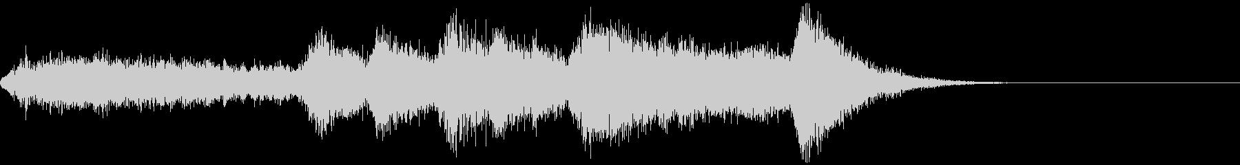 生音オーケストラの輝かしいファンファーレの未再生の波形