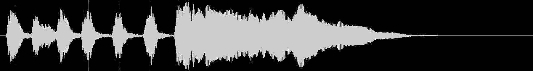 ファンファーレ♪〜喜び〜始まり〜の未再生の波形