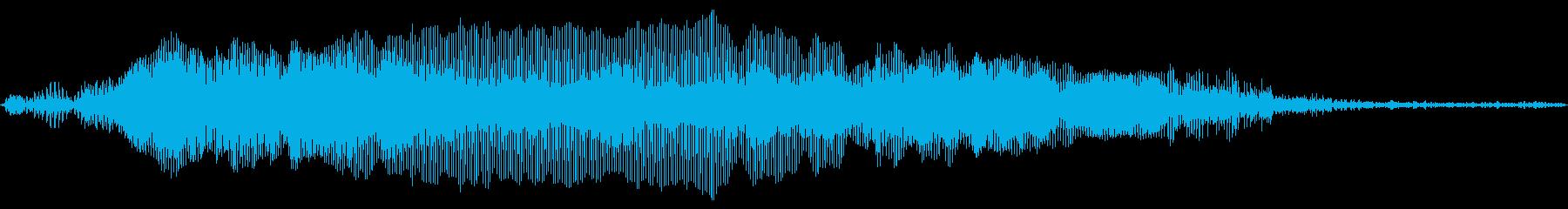 猫ニャー怒りの再生済みの波形