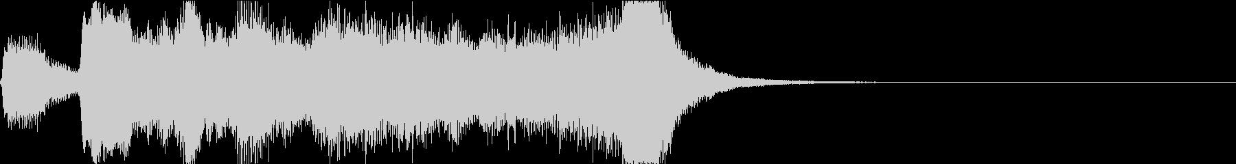 オーケストラによる重厚なジングルの未再生の波形