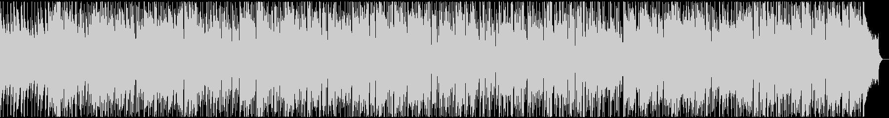 ハーモニカが唄うすこし物憂いボサノバの未再生の波形