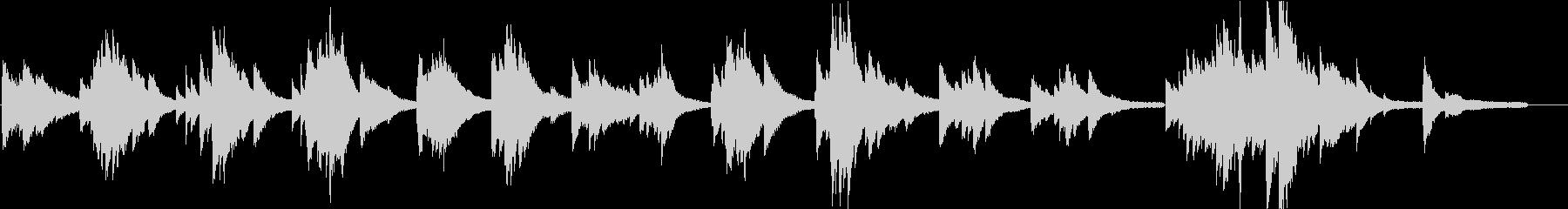BGM11 感傷に浸るようなピアノソロの未再生の波形