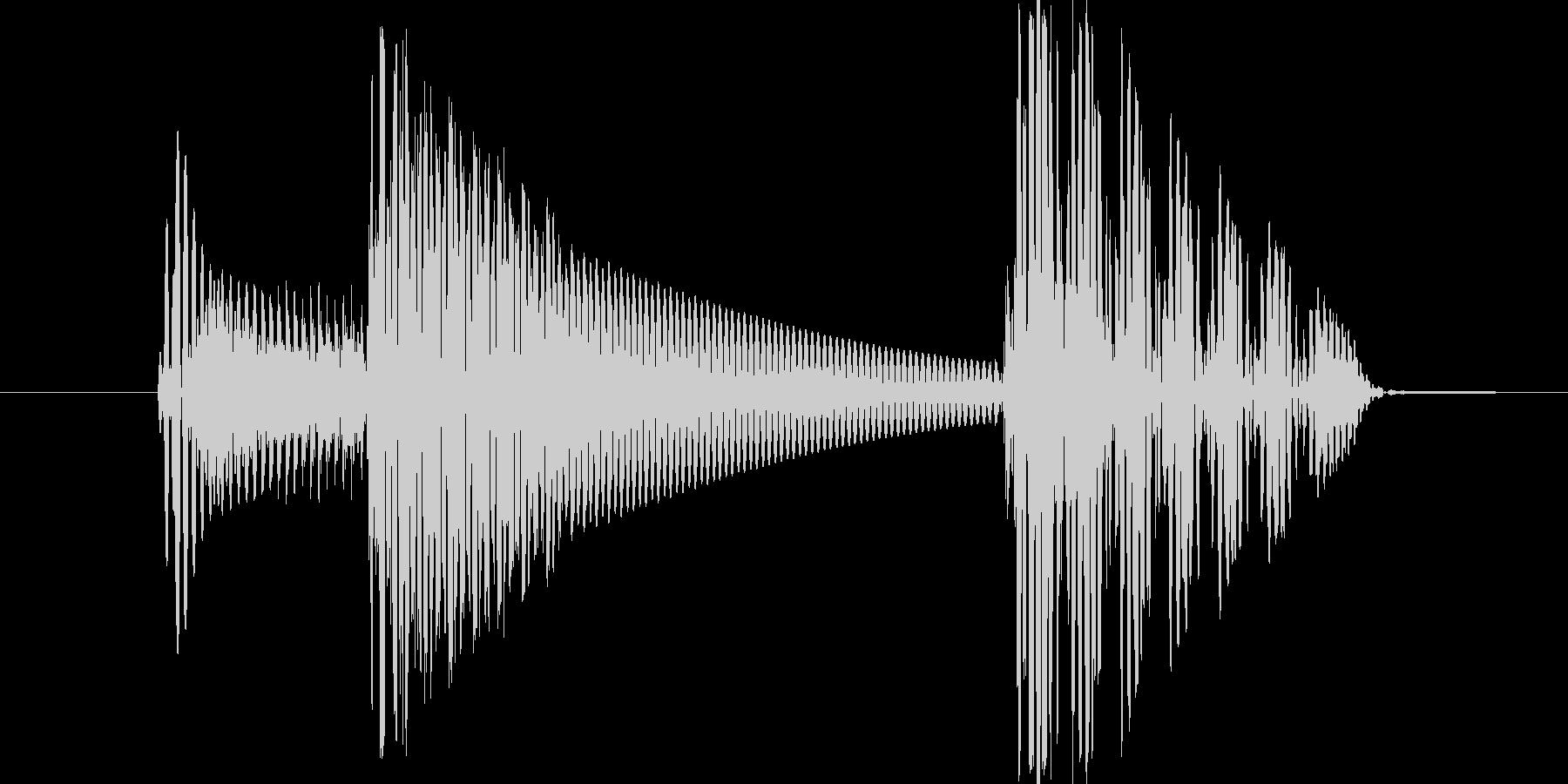 ピポンッ(ポップアップorキャンセル)の未再生の波形