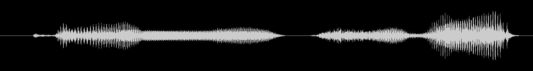 こんにちはの未再生の波形