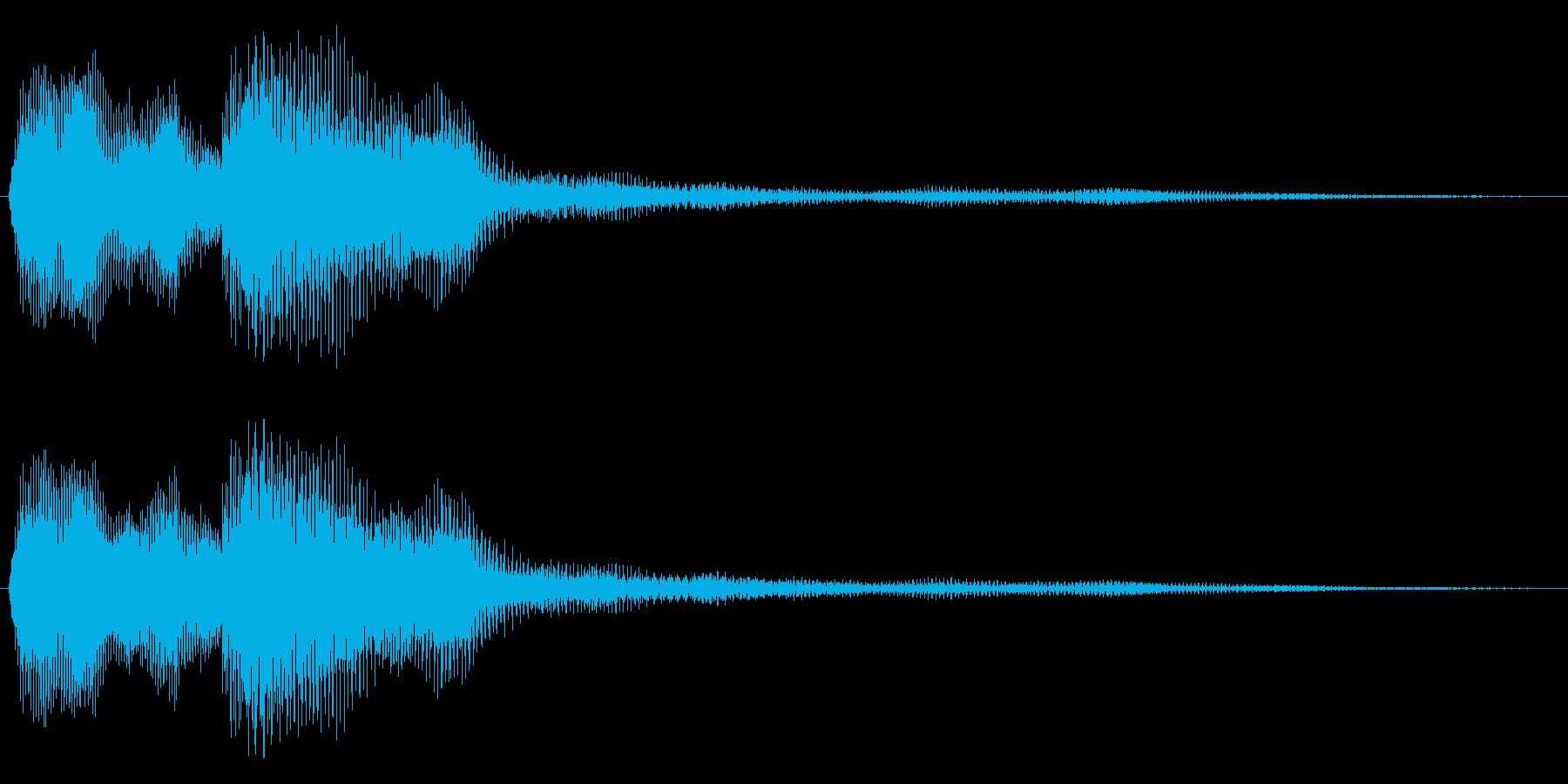 未来的空気感のある決定音の再生済みの波形