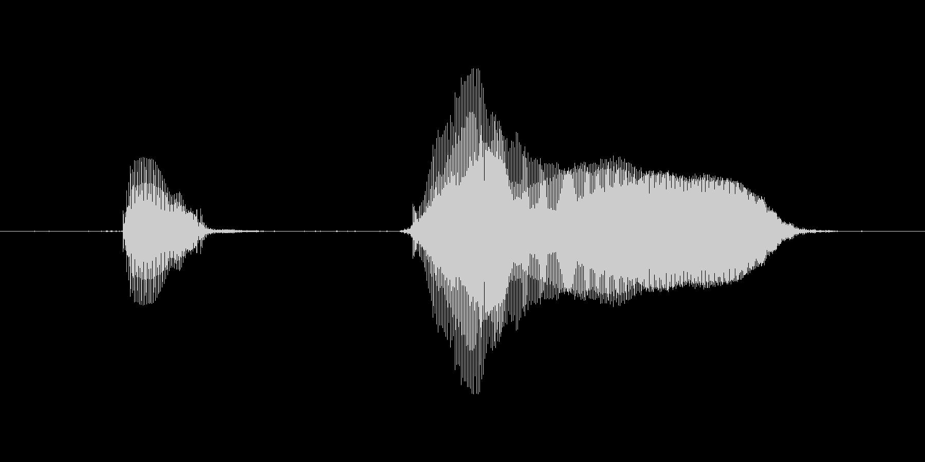 う、うんの未再生の波形