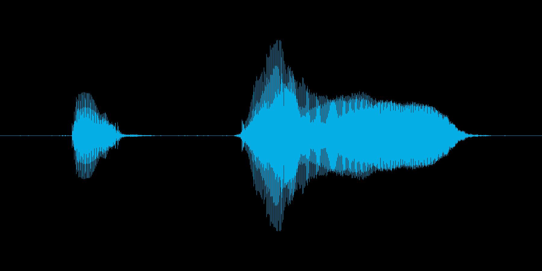 う、うんの再生済みの波形