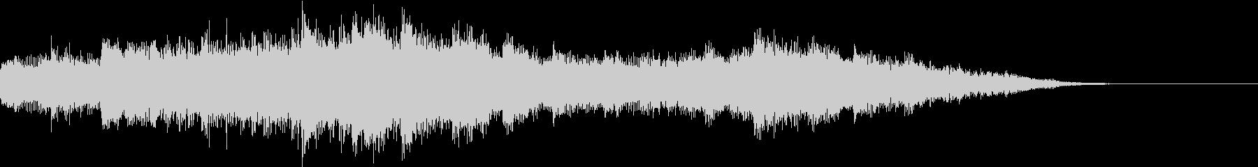 暗く幻想的なピアノソロのジングルの未再生の波形