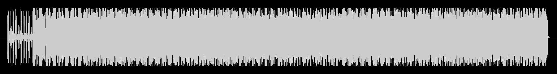 ポップな和製ラテンソングの未再生の波形