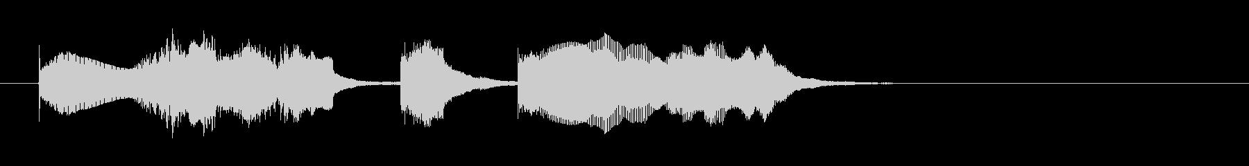 可愛らしいほのぼのとしたジングルですの未再生の波形