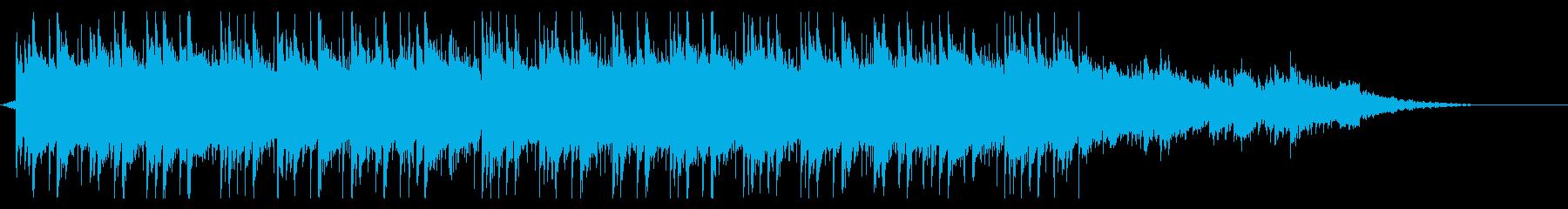 <60秒CM>誠実 感動 エンディングの再生済みの波形