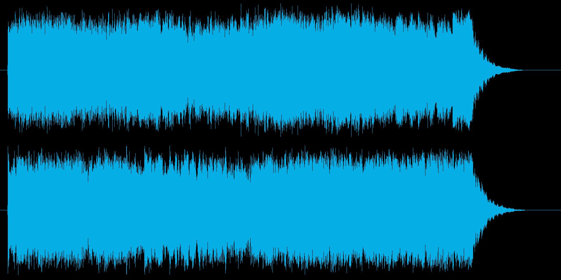 スケール感のあるオーケストラの再生済みの波形